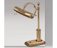 Настольная лампа  Bejorama B/519 cuero sat  Бронза (пр-во Испания)