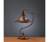 Настольная лампа Lustrarte 071-89  Терра (пр-во Португалия)