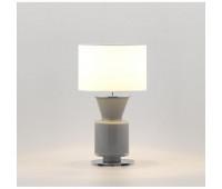 Настольная лампа Aromas Ponn NAC106 Cromo  Серый (пр-во Испания)