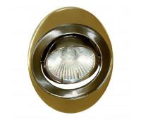 Встраиваемый светильник Feron 108T  Золото, титан (пр-во Китай)