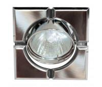 Встраиваемый светильник Feron 098T-S art.17661  Титан, хром (пр-во Китай)