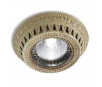 Точечный светильник Stillux 14402-F3  Слоновая кость (пр-во Италия)