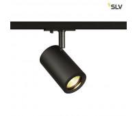 1PHASE-TRACK, ENOLA_B SPOT светильник для лампы GU10 50Вт макс., черный SLV 1002110  (пр-во Германия)