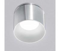 Накладной светильник  Icone Luce KONE5P AL+BL  Алюминий, белый (пр-во Италия)