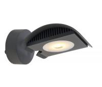 Подсветка витрин Atis III Deko-Light 688023  (пр-во Германия)