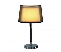 BISHADE TL-1 светильник настольный для лампы E27 40Вт макс., черный/ белый/ хром SLV 155651  (пр-во Германия)
