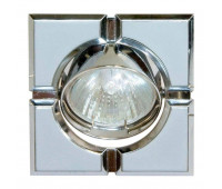 Встраиваемый светильник Feron 098T-S  Серый, хром (пр-во Китай)