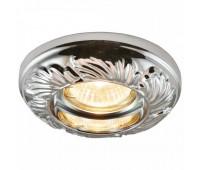 Встраиваемый светильник Arte Lamp A5244PL-1CC  Серебряный (пр-во Италия)