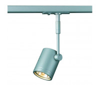 1PHASE-TRACK, BIMA 1 светильник для лампы GU10 50Вт макс, серебристый SLV 143442  (пр-во Германия)