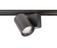 Трековый светильник Nihal Deko-Light 707043  (пр-во Германия)