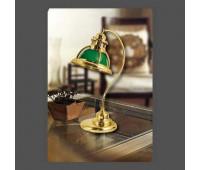 Лампа настольная Moretti Luce ART 1200.V.8  Золотой (пр-во Италия)
